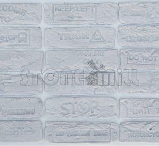 Декор под кирпич гипсовый Шамотный белый